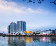 Photo of the hotel Wanda Realm Guangyuan