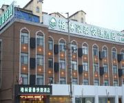 Photo of the hotel GreenTree Inn West GuangMing Road TangWang Avenue Shall Hotel