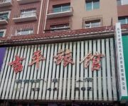 Photo of the hotel Ji Ping Hotel