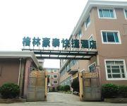 Photo of the hotel GreenTree Inn XiaoShan Phoenix Mountain Dongsheng Road Express Hotel
