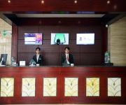 Photo of the hotel GreenTree Inn LuoYang YiChuan Yilong Avenue Express Hotel