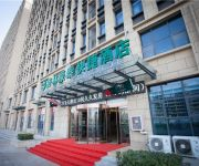 Photo of the hotel GreenTree Inn Hensheng Science Park Express Hotel
