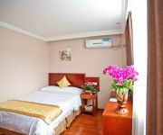 Photo of the hotel GreenTree Inn JinJiang Avenue JinJiang New Town Shell Hotel