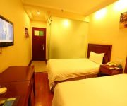 Photo of the hotel GreenTree Inn QingYuan Road Metro Station(Domestic guest only)