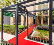 Photo of the hotel GreenTree Inn high-tech Development West Zone Shidai Tian Street Express Hotel