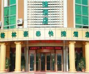 Photo of the hotel GreenTree Inn Rushan Century Avenue