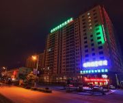 Photo of the hotel GreenTree Inn East RenMin Road