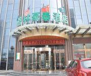 GreenTree Inn DingZhou Railway