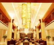 Photo of the hotel Jiazhou Ligang Hotel