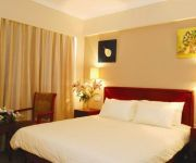 Photo of the hotel GreenTree Inn Jianshe Avenue (Domestic guest only)