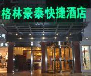 Photo of the hotel GreenTree Inn SuZhou LingBI JieFang Road Express Hotel