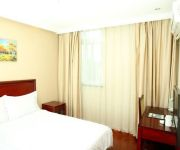 Photo of the hotel GreenTree Inn Hangtou(Domestic guest only)