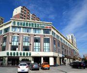 Photo of the hotel GreenTree Inn Municipal Government