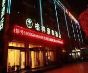 Photo of the hotel GreenTree Inn Suzhou Si County Taoyuan Road Garden Business Hotel