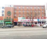GreenTree Inn Gaobeidian City Jingguang South Street Bus Station Express Hotel