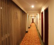 Photo of the hotel GreenTree Inn East Jiefang Road