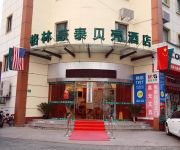 Photo of the hotel GreenTree Shell Shanghai South Lingyan Road Yangsi Subway Stop Hotel