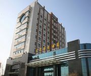 Photo of the hotel Jia Si Bo Er Hotel