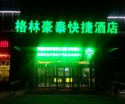 Photo of the hotel GreenTree Inn LiaoCheng LinQing HaiShan Building Express Hotel