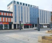 Photo of the hotel GreenTree Inn YanCheng North Bus Station Bolian Plaza Business Hotel
