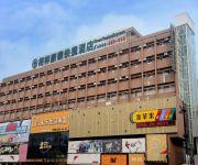 Photo of the hotel GreenTree Inn ShangHai Market Express