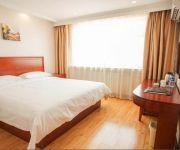 Photo of the hotel GreenTree Inn Wuwei Dongguan Fumin Road Express Hotel