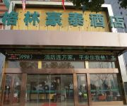 Photo of the hotel GreenTree Inn AnQing Wuyue Plaza Business Hotel
