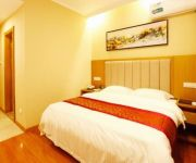 Photo of the hotel GreenTree Inn Yancheng Dongtai Huiyang Road Guofu Business Hotel