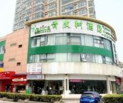 Photo of the hotel Vatica Shanghai JiaDing District AnTing Metro Station MoYu Road Hotel