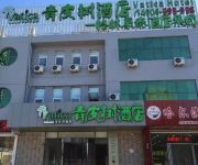 Photo of the hotel Vatica LangFang CNPC Central Hospital Hotel