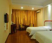 Photo of the hotel GreenTree Inn Chaoshan Road Express