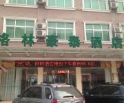 Photo of the hotel GreenTree Inn Luyi Ziqi Avennue(domestic guest only)