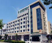 Photo of the hotel GreenTree Inn Beihai East Road Express