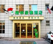 Photo of the hotel GreenTree Inn Zhuanpan Business