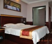 Photo of the hotel GreenTree Inn Fengxian Xidu(domestic guest only)