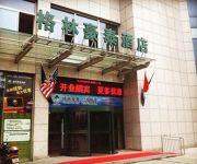 Photo of the hotel GreenTree Inn Hengtaiguoji Business