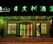 Photo of the hotel Vatica BeiJing Yanqing Dongwai Street Hotel