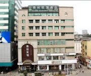 Photo of the hotel GreenTree Alliance AnhuiTongling Yayuan Hotel