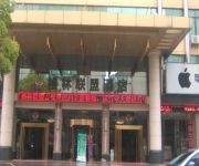 Photo of the hotel GreenTree Alliance JiangXi Jian Mixi Hotel