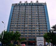 Photo of the hotel Greentree Alliance LaiZhou Bus Station Hotel