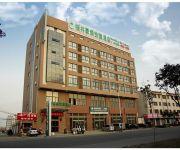Photo of the hotel GreenTree Inn Zhenxing Garden Express