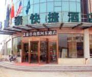 Photo of the hotel GreenTree Inn East Huaihe Road