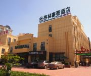 Photo of the hotel GreenTree Inn HengShan Road Business