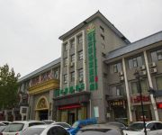 Photo of the hotel GreenTree Alliance Beijing Daxing Huangyi Road Public Security University Hotel