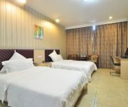 Photo of the hotel GreenTree Alliance LuAn South Jiefang Road Hotel
