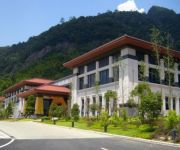 Photo of the hotel Sanming Ruiyunshan Hotel