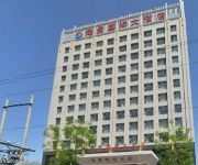 Haijing International Hotel