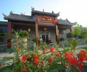 Photo of the hotel Yu Zhai Shan Zhuang