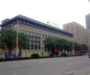 Photo of the hotel Ji Hotel Kaifeng Jinming Square