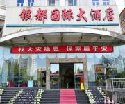 Photo of the hotel Yindu International Hotel